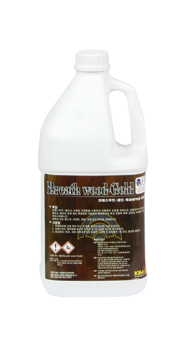 1. BREATH WOOD 3.75L
