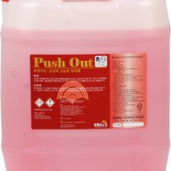 1. PUSH OUT 18.75L