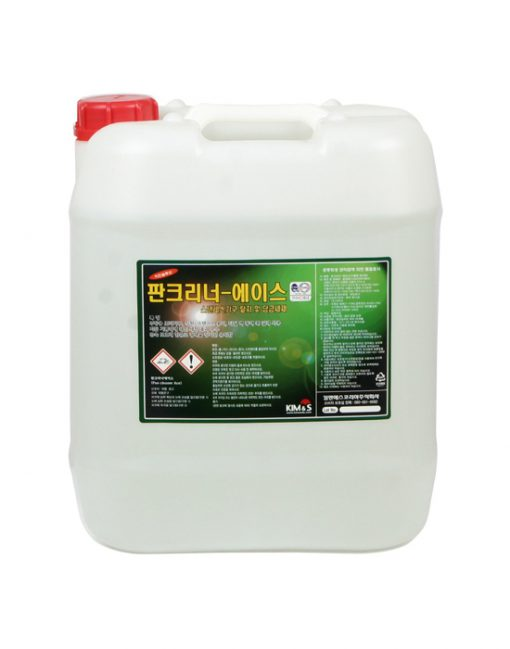 8. PAN CLEANER ACE 18.75L